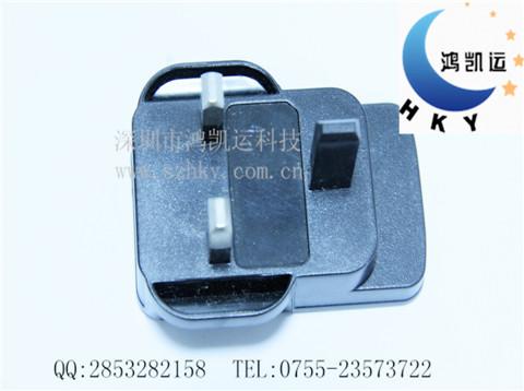 充电器塑胶黄金城HJC官网注册_HJC黄金城平台|黄金城hjc平台.jpg