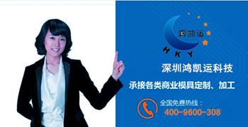 黄金城HJC官网注册_HJC黄金城平台|黄金城hjc平台定制.jpg