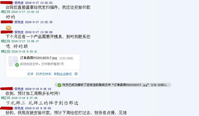 西安到深圳的距离有多远?不过咫尺而已